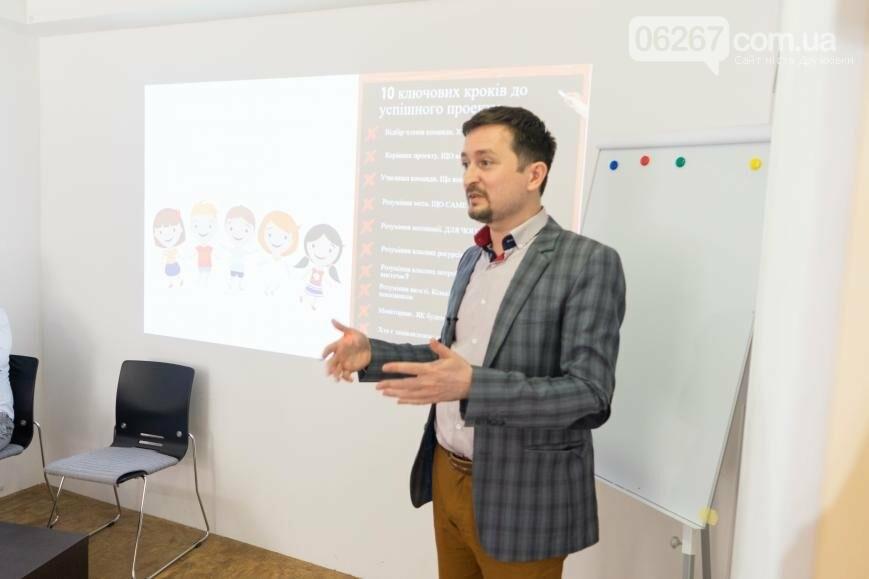 В Дружковке определили победителей конкурса образовательных мини-грантов , фото-4