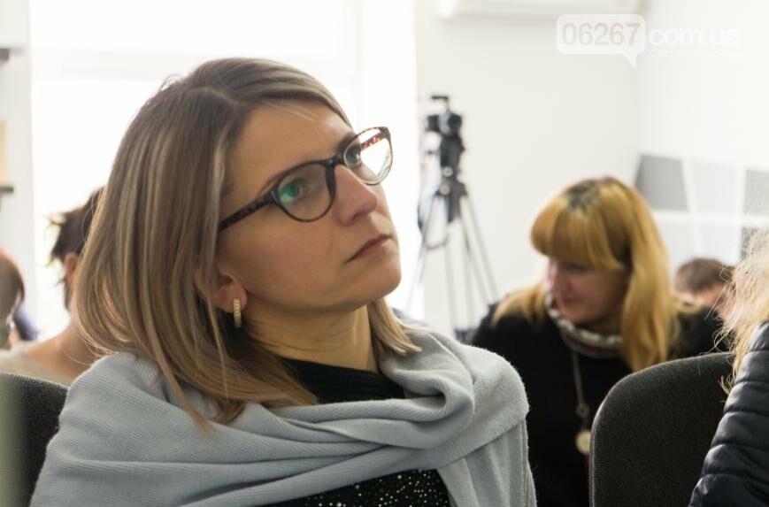 В Дружковке определили победителей конкурса образовательных мини-грантов , фото-3