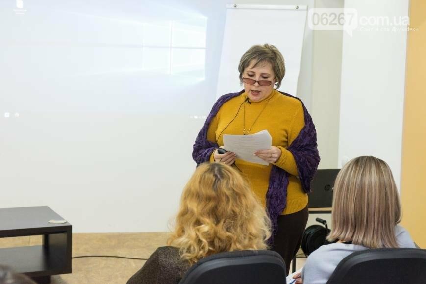 В Дружковке определили победителей конкурса образовательных мини-грантов , фото-5