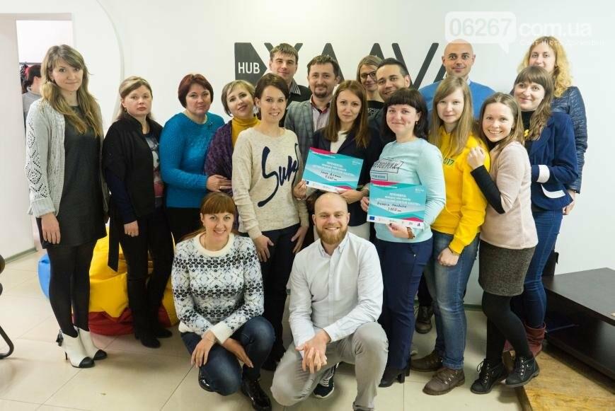 В Дружковке определили победителей конкурса образовательных мини-грантов , фото-8