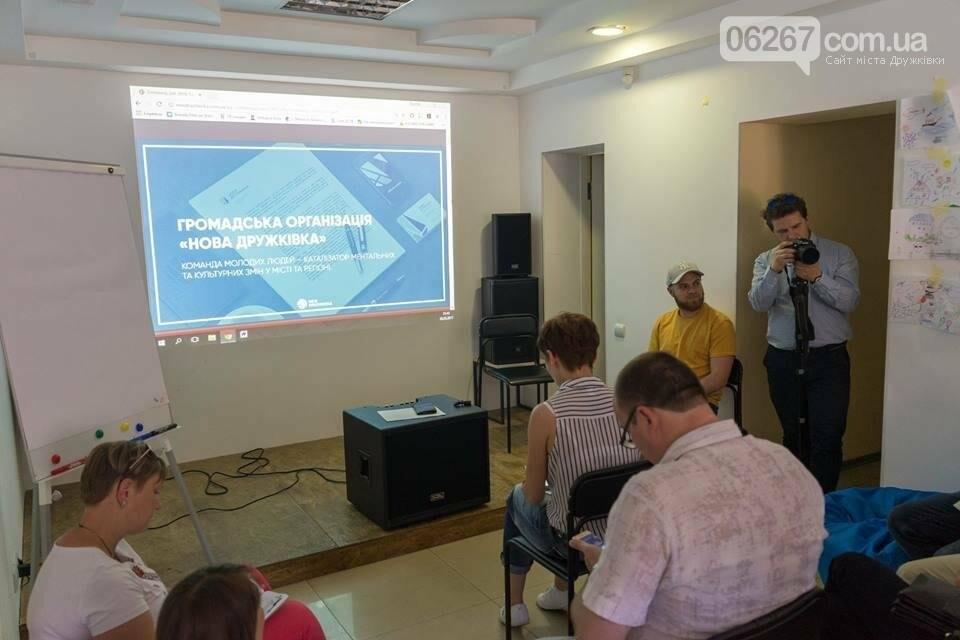 Пример культурной дипломатии продемонстрировали в Дружковке, фото-1
