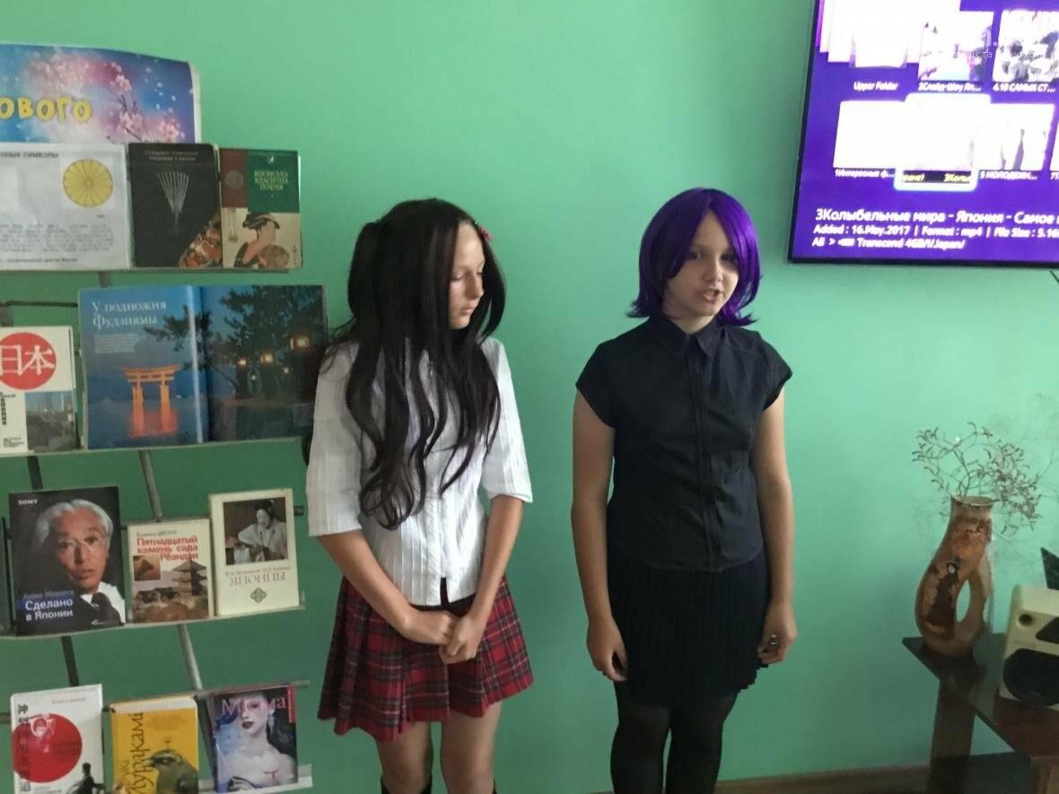 Какой себе представляют Японию юные жители Дружковки, фото-2