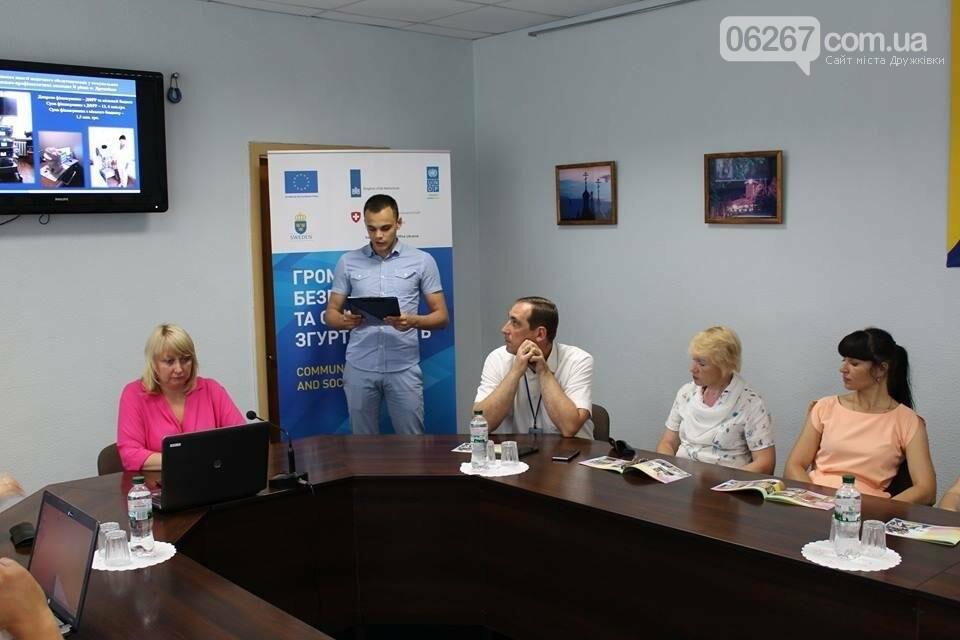 Делегация с Житомирщины приехала обмениваться опытом в Дружковку, фото-2