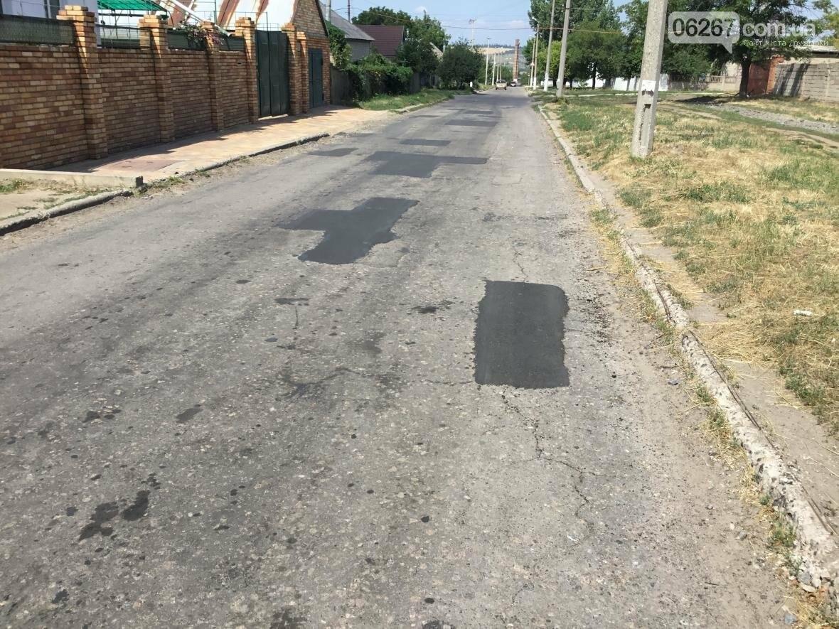 """В Дружковке """"залатали"""" дорогу по улице Севастопольской, фото-1"""