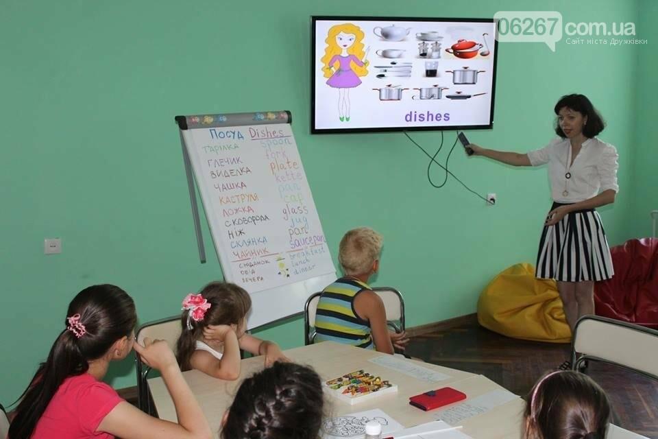 Дружковских детей учат быть полиглотами, фото-1