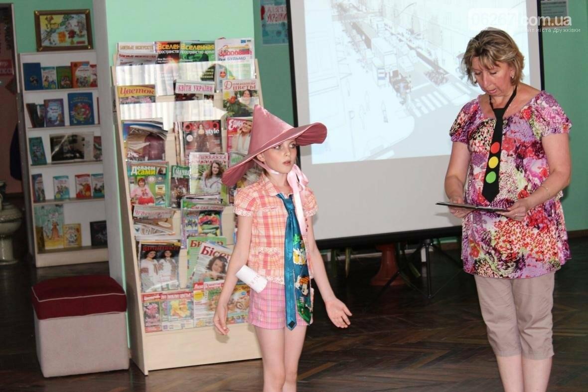 В игровой форме детей в Дружковке учили правилам дорожного движения, фото-1