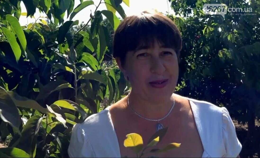 Экзотика в Дружковке: Жительница посёлка Сурово вырастила в своём саду необычные растения, фото-1