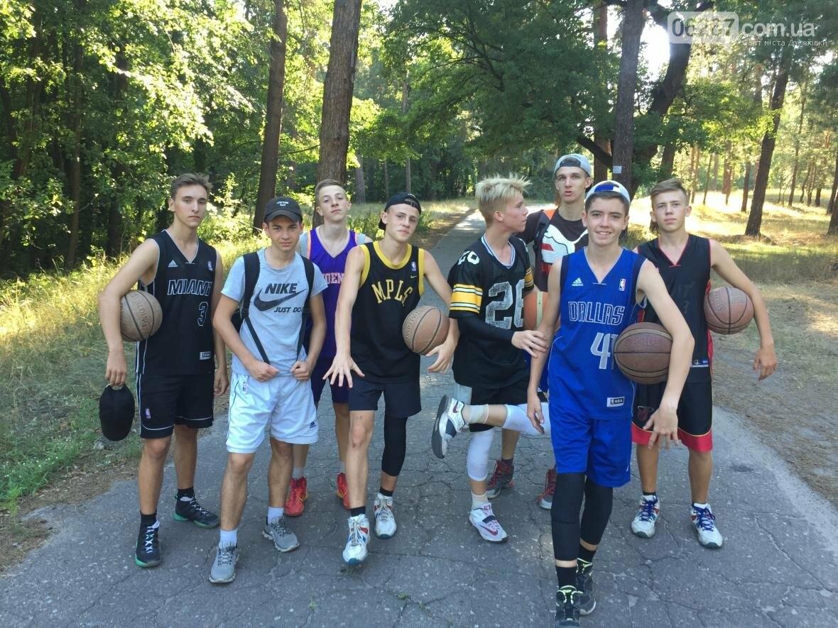 Дружковские баскетболисты провели насыщенные сборы в Святогорске, фото-1
