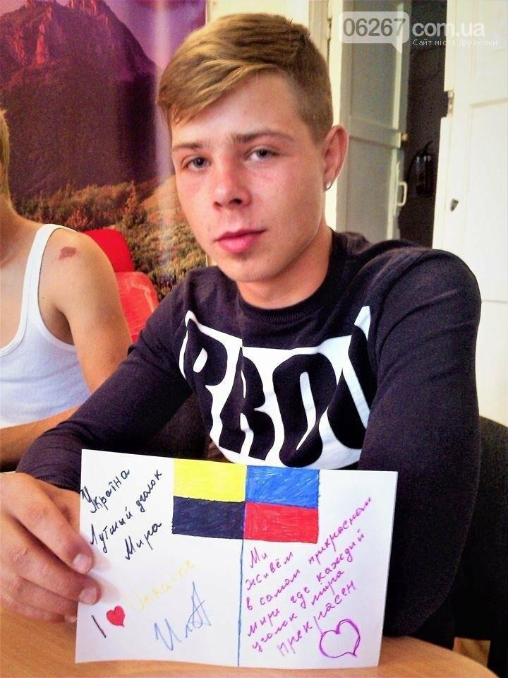 В Дружковке дети-сироты создавали символы будущего Украины, фото-2