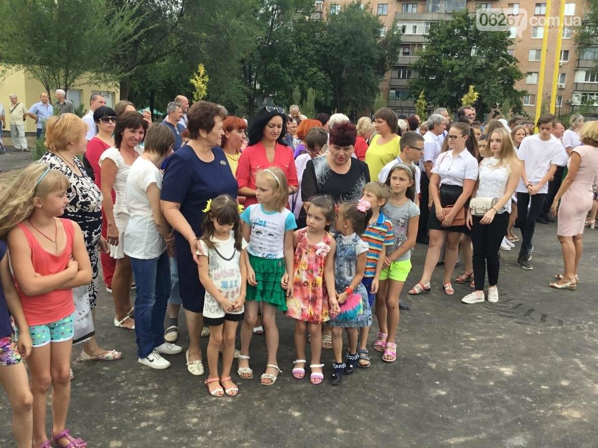 Что рассказала министр образования на открытии опорной школы в Дружковке (ВИДЕО), фото-1