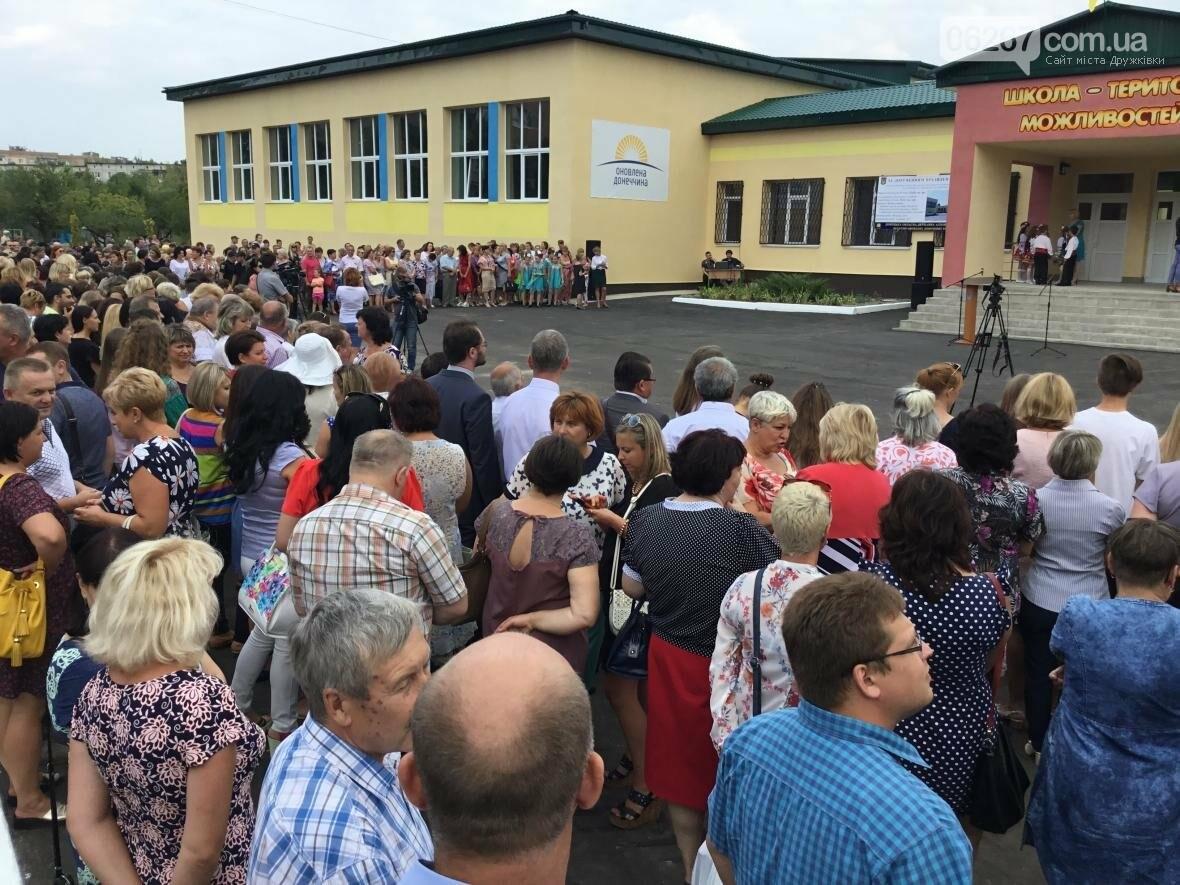 Что рассказала министр образования на открытии опорной школы в Дружковке (ВИДЕО), фото-3
