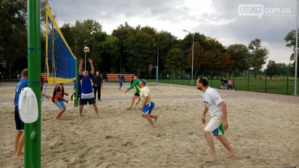 Команда из Дружковки стала обладателем кубка по парковому волейболу, фото-1