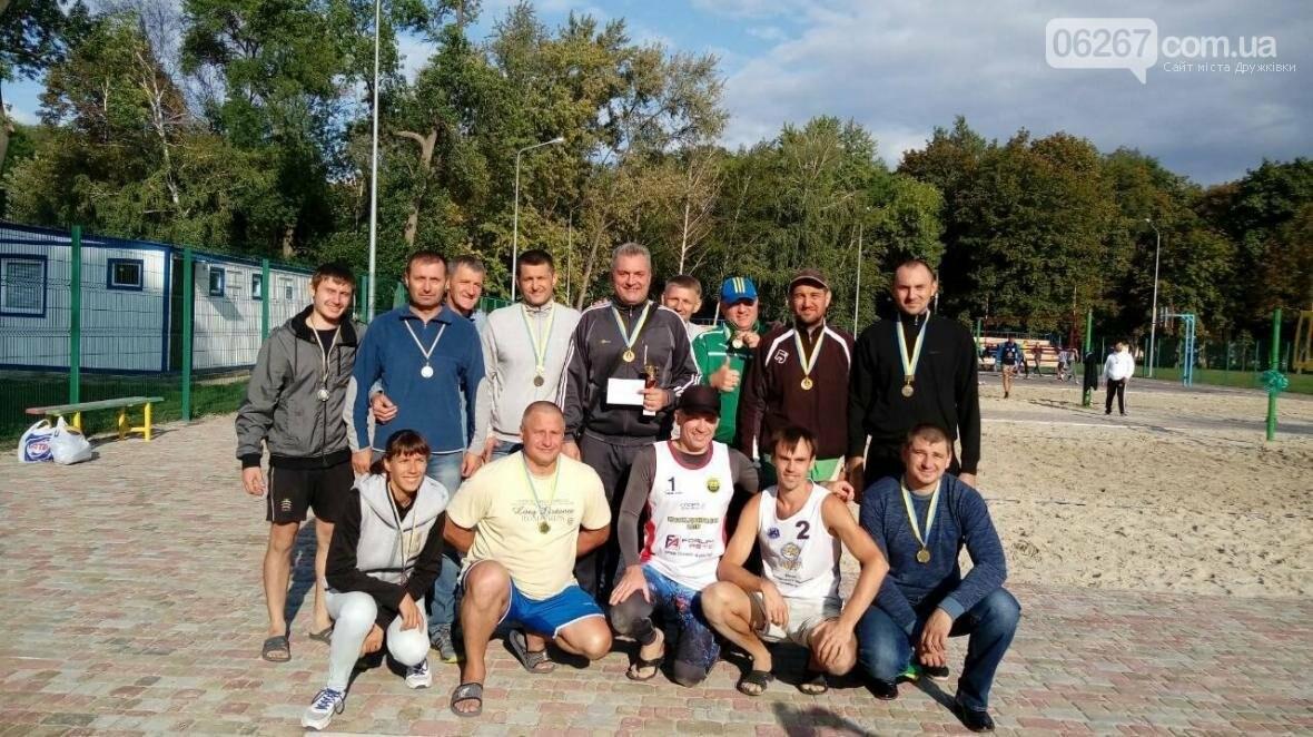 Команда из Дружковки стала обладателем кубка по парковому волейболу, фото-2