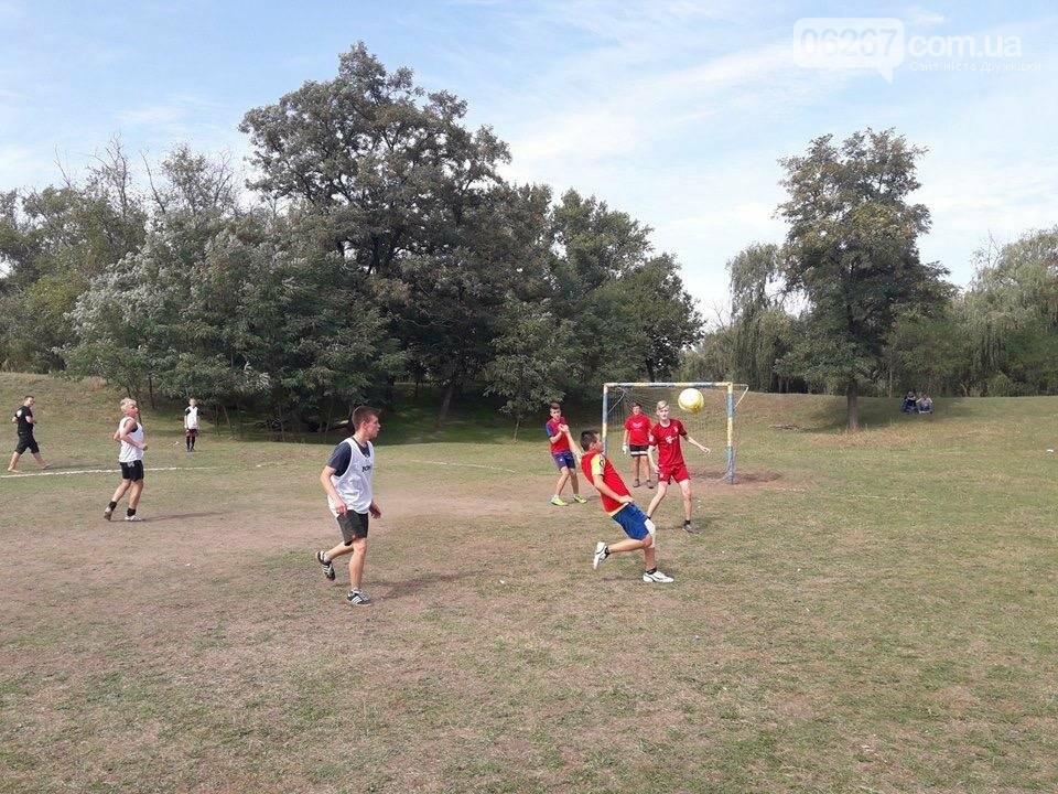 Спортивный праздник отмечали в Дружковке два дня, фото-1