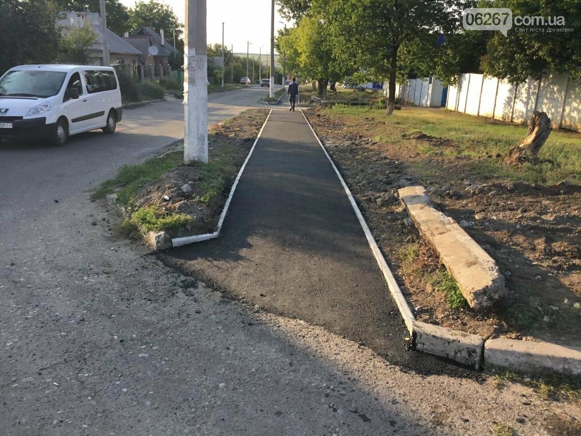 """К арене """"Альтаир"""" в Дружковке проложили пешеходную дорожку, фото-1"""