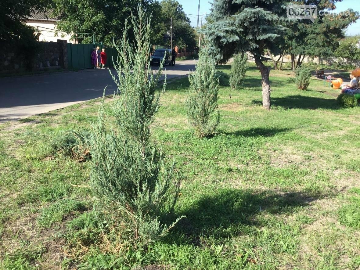 В дружковском посёлке Сурово сегодня торжественно открыли территорию отдыха, фото-1