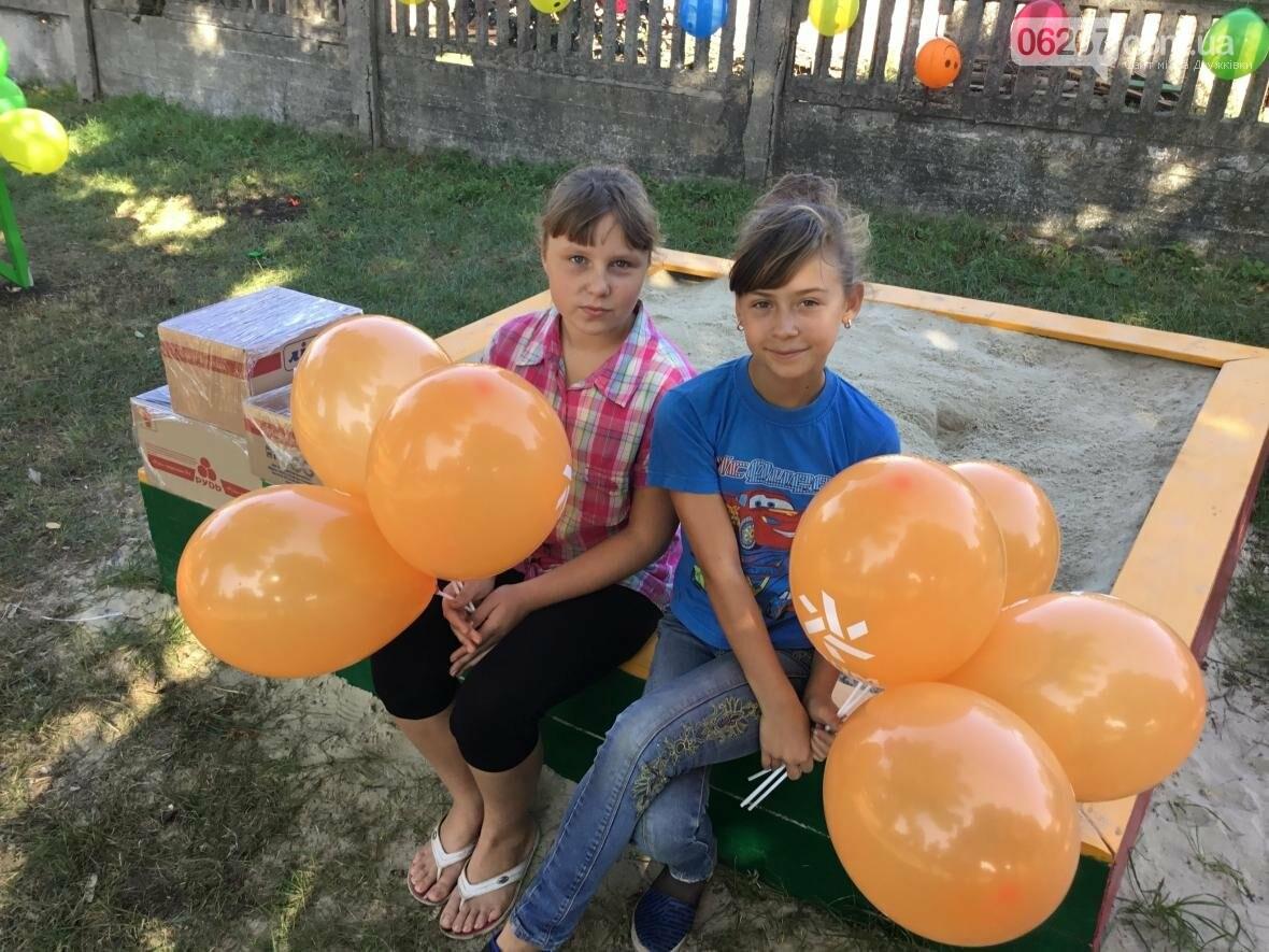 В дружковском посёлке Сурово сегодня торжественно открыли территорию отдыха, фото-3