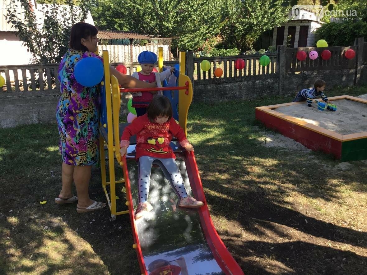 В дружковском посёлке Сурово сегодня торжественно открыли территорию отдыха, фото-2