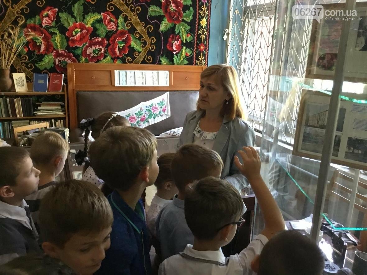 Школьников Дружковки знакомят с историей освобождения города от фашистов, фото-2