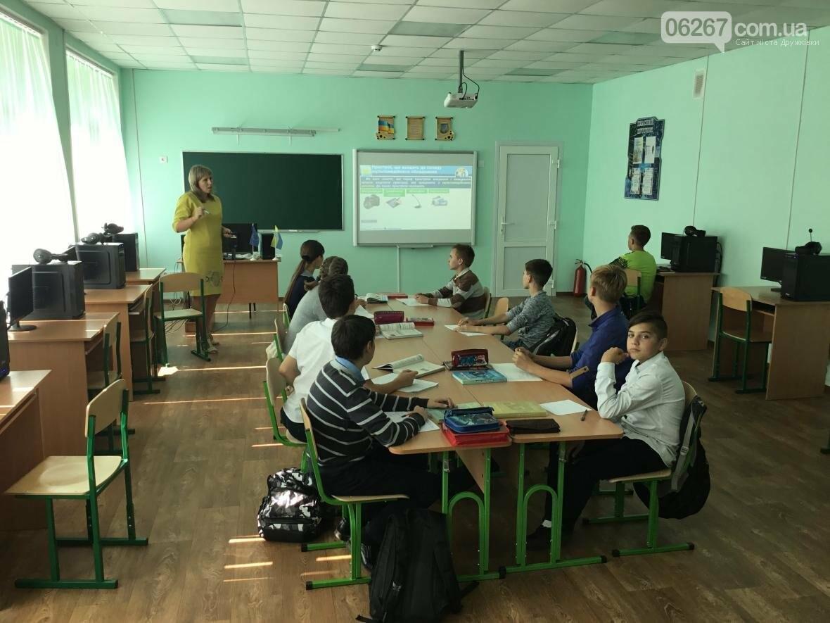 В Дружковке десяткам украинских журналистов показали опорную школу и ЦПАУ (ФОТО, ВИДЕО), фото-4