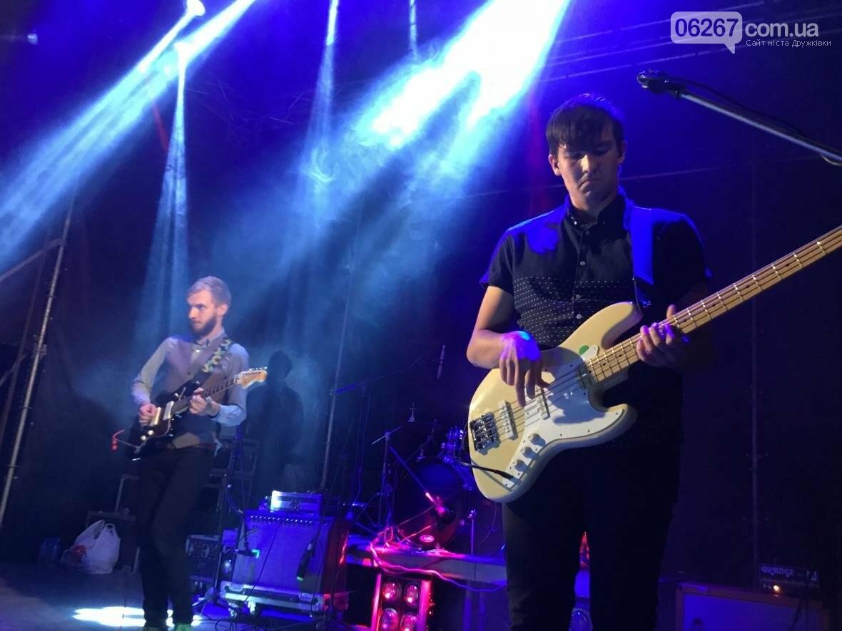 Драйв и эйфория: Как проходил Urban Fest 2017 в Дружковке (ФОТО, ВИДЕО), фото-9