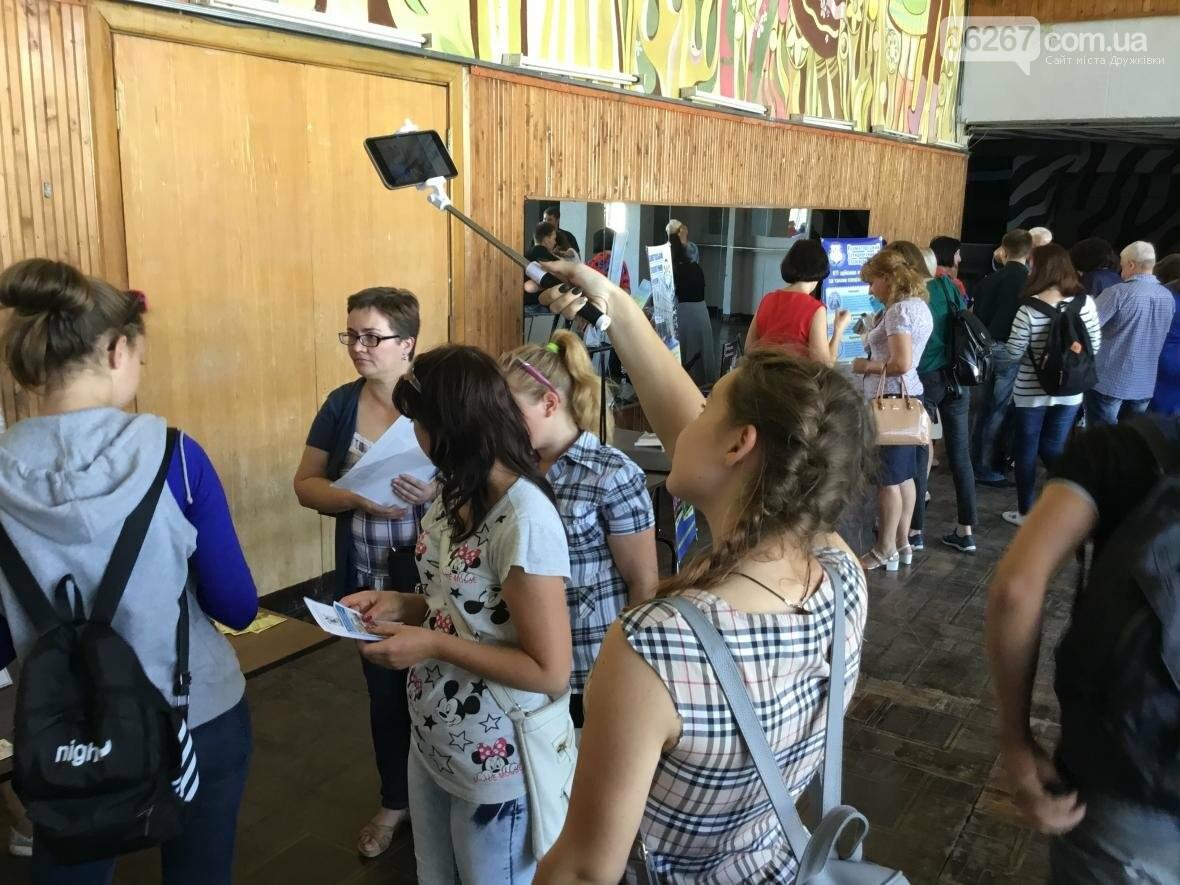 В Дружковке будущие выпускники сегодня выбирали для себя подходящую профессию (ФОТО, ВИДЕО), фото-2