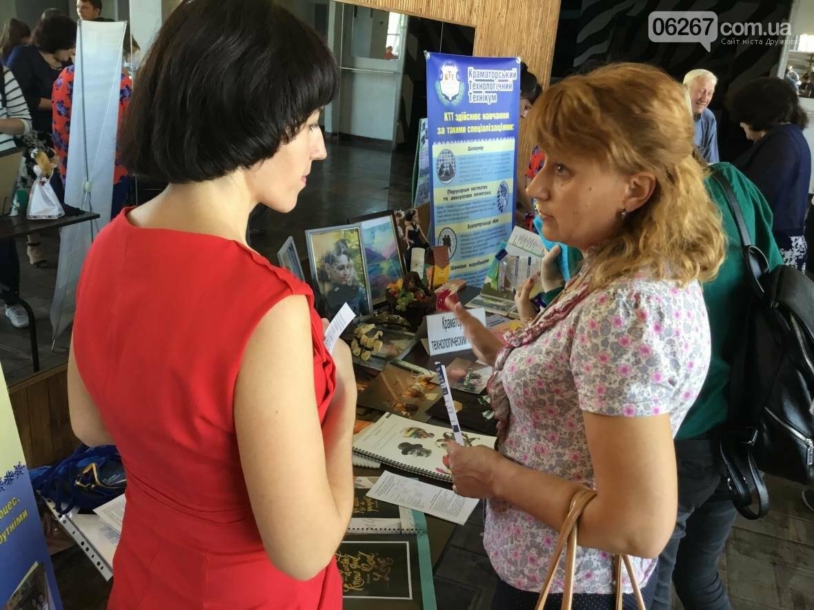 В Дружковке будущие выпускники сегодня выбирали для себя подходящую профессию (ФОТО, ВИДЕО), фото-4
