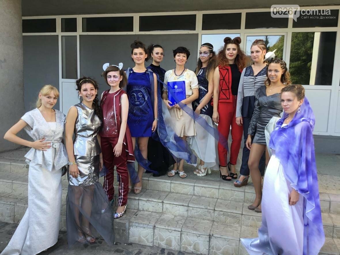 В Дружковке будущие выпускники сегодня выбирали для себя подходящую профессию (ФОТО, ВИДЕО), фото-3