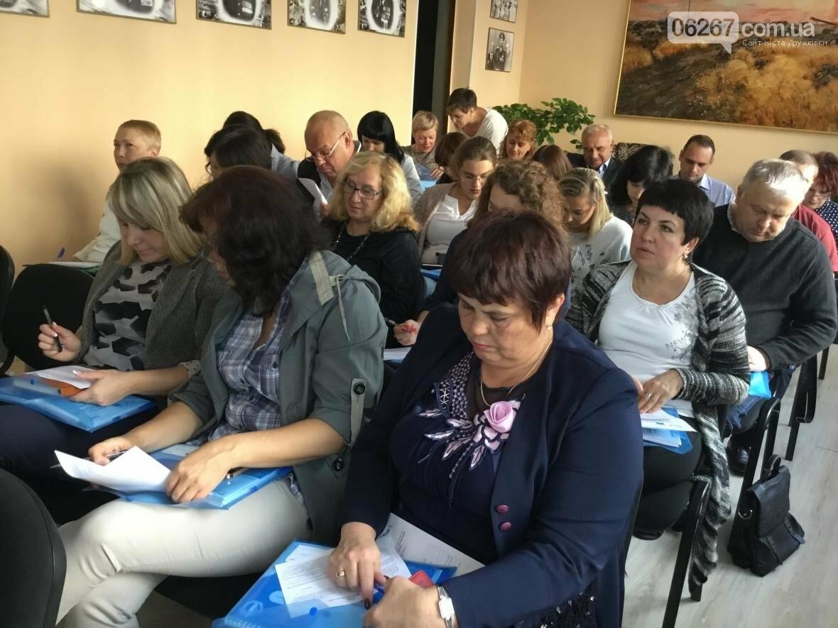 В Дружковке повышают заинтересованность громады в процессах евроинтеграции, фото-1