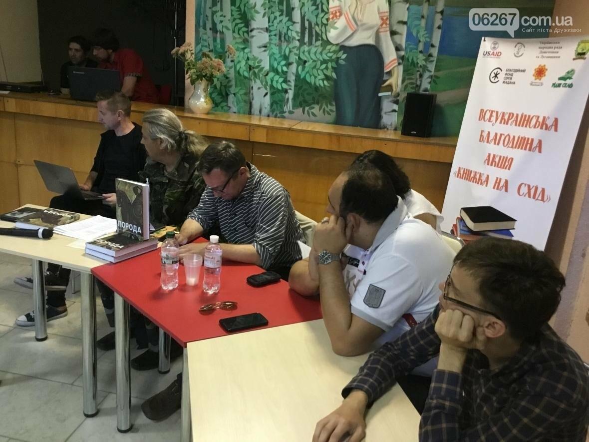 В субботу в Дружковке высадился десант украинских литераторов во главе с Сергеем Жаданом, фото-2