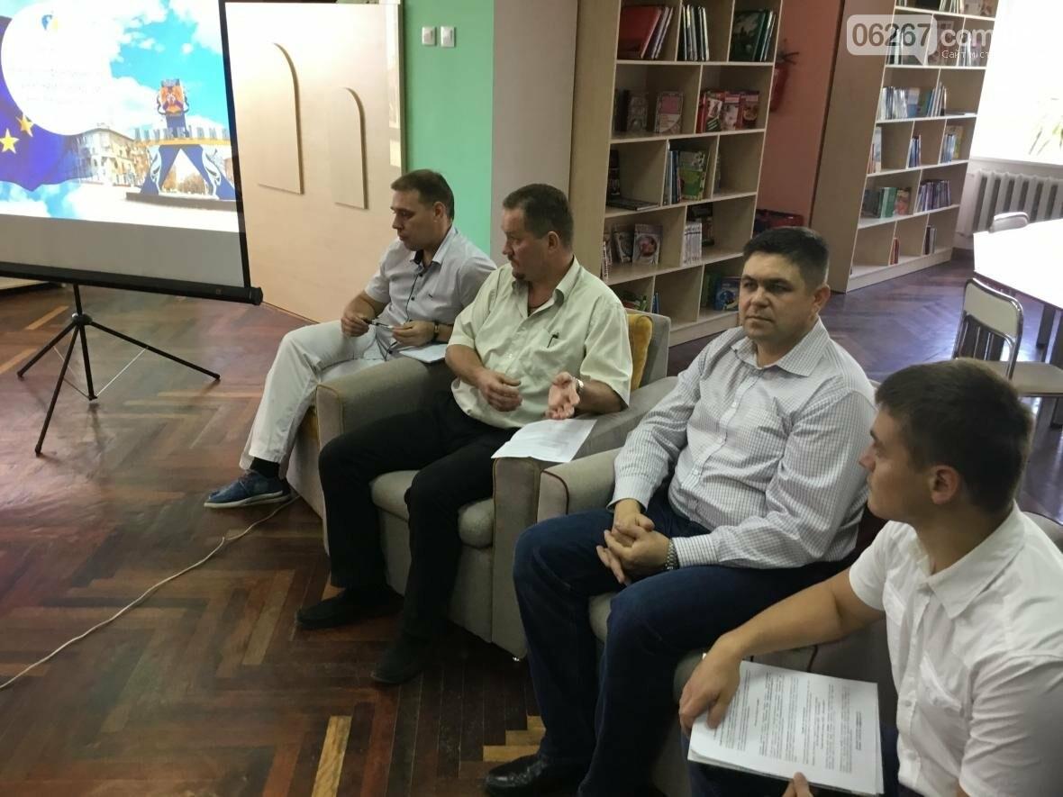 В Дружковке обсуждали современные тенденции в сфере энергоэффективности (ФОТО, ВИДЕО), фото-1