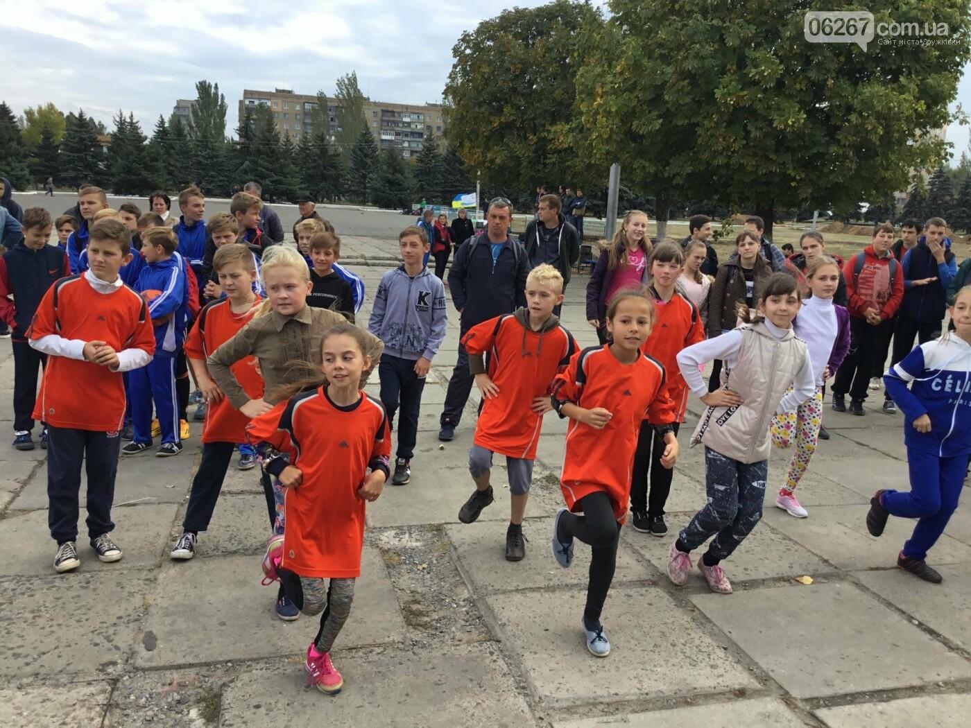 Всемирный день ходьбы отметили сегодня в Дружковке ярким спортивным праздником (ФОТО, ВИДЕО), фото-5