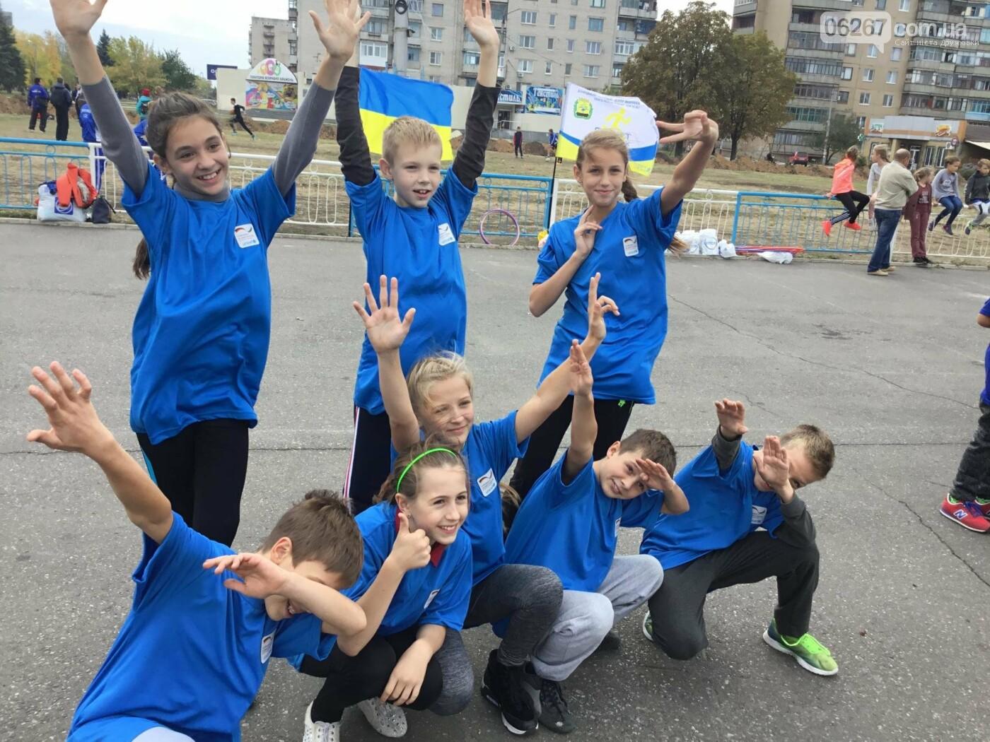 Всемирный день ходьбы отметили сегодня в Дружковке ярким спортивным праздником (ФОТО, ВИДЕО), фото-6