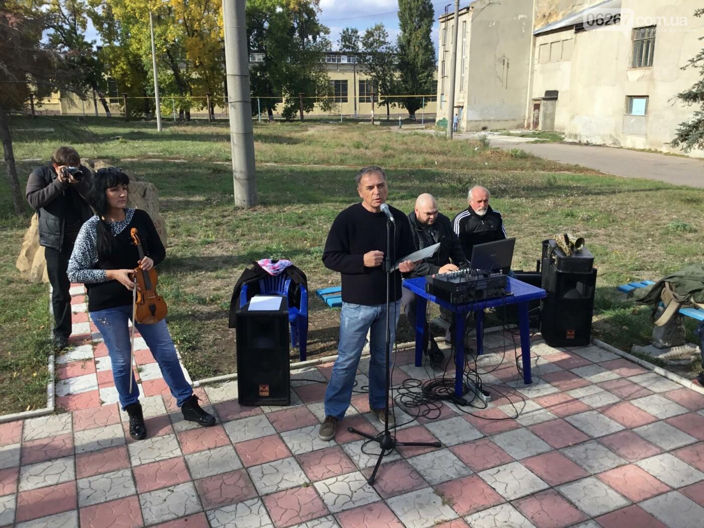 Под звуки скрипки и саксофона: В Дружковке провели совместную германо-украинскую выставку, фото-3