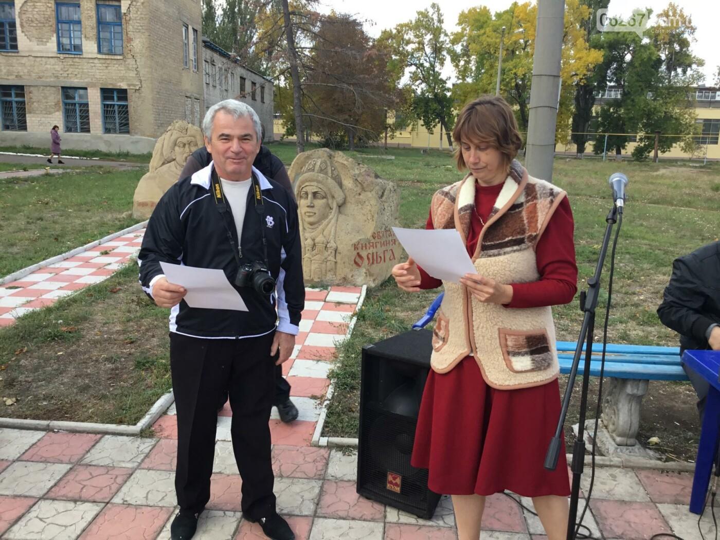 Под звуки скрипки и саксофона: В Дружковке провели совместную германо-украинскую выставку, фото-5