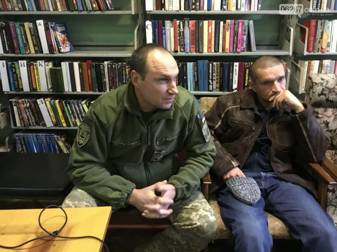 В дружковской библиотеке им.Леси Украинки говорили об армии, защите Родины и патриотизме, фото-2