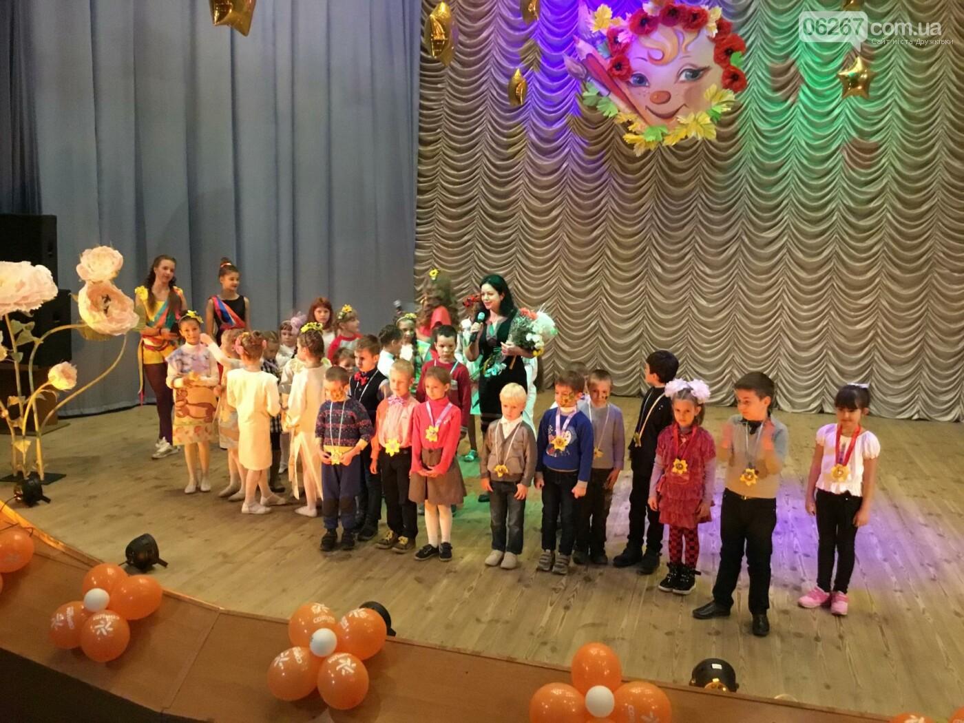 В Дружковке в честь Дня художника наградили юных творцов, фото-4