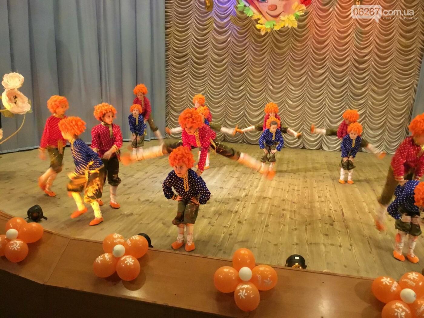 В Дружковке в честь Дня художника наградили юных творцов, фото-3