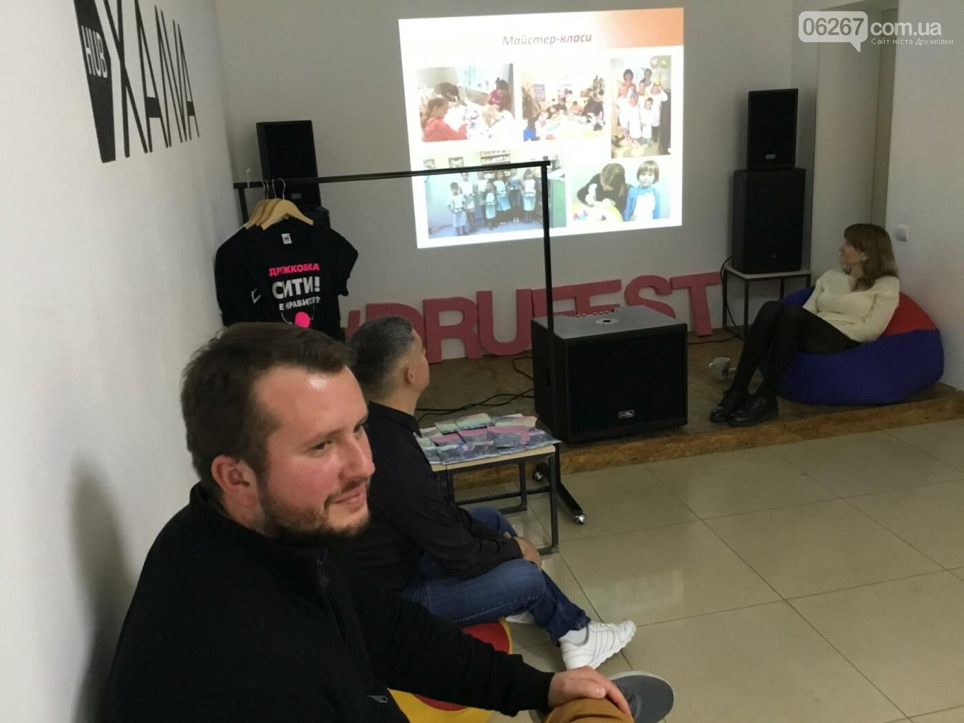 В течение трёх дней гости из разных городов Украины открывали для себя Дружковку (ФОТО, ВИДЕО), фото-2
