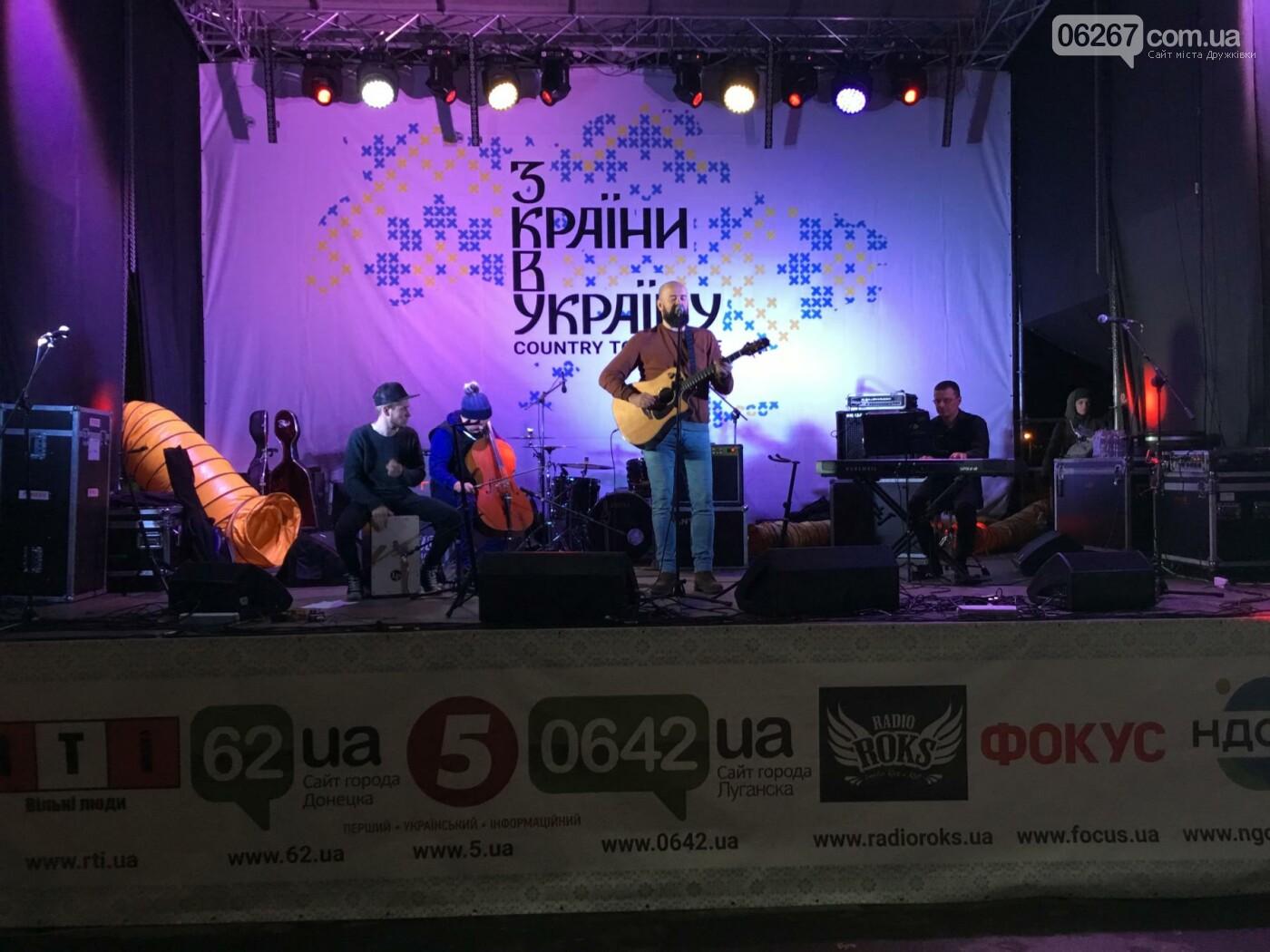 Как прошёл в Дружковке фестиваль «З країни в Україну» (ФОТО, ВИДЕО), фото-8