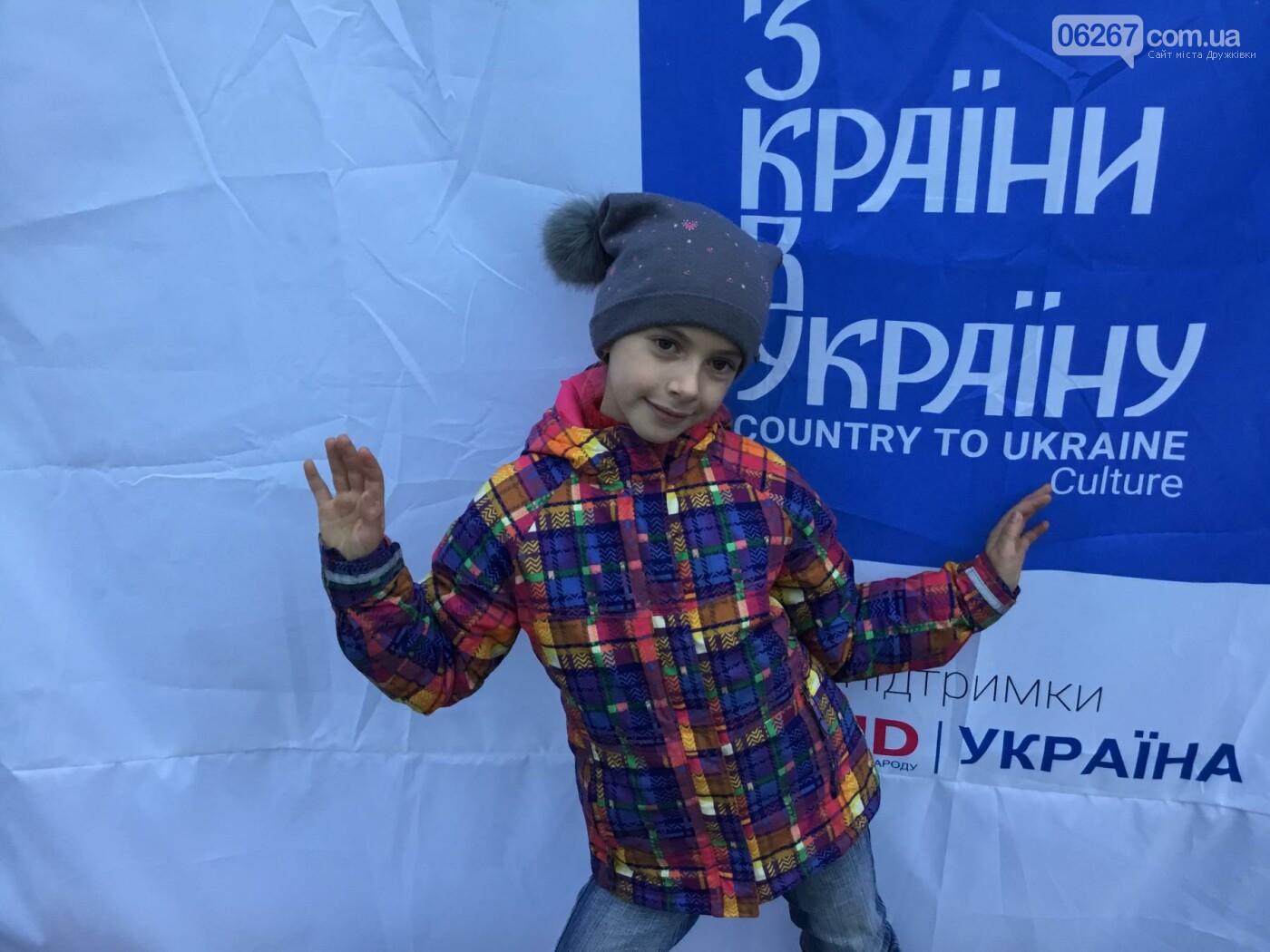 Как прошёл в Дружковке фестиваль «З країни в Україну» (ФОТО, ВИДЕО), фото-4