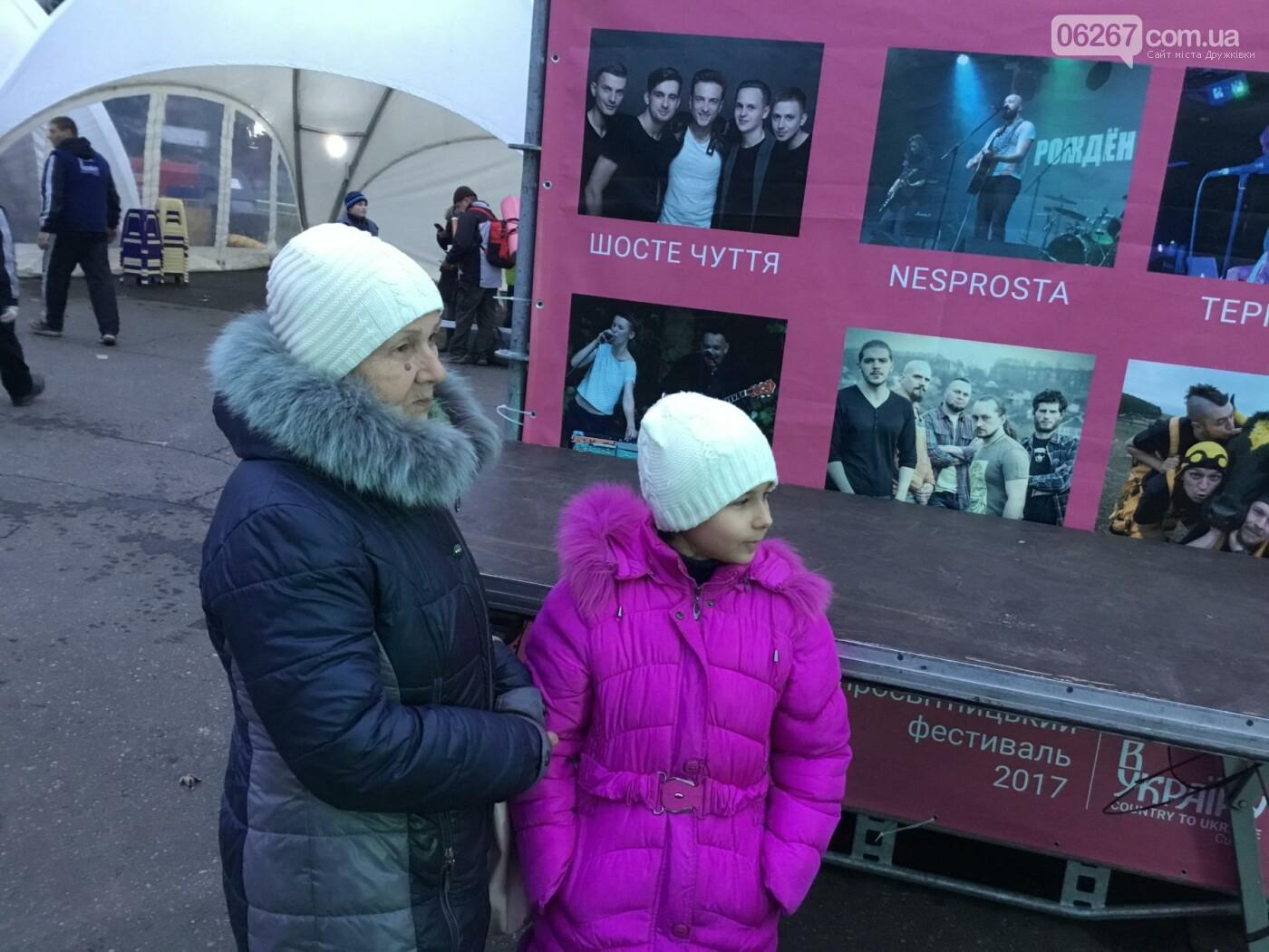 Как прошёл в Дружковке фестиваль «З країни в Україну» (ФОТО, ВИДЕО), фото-3