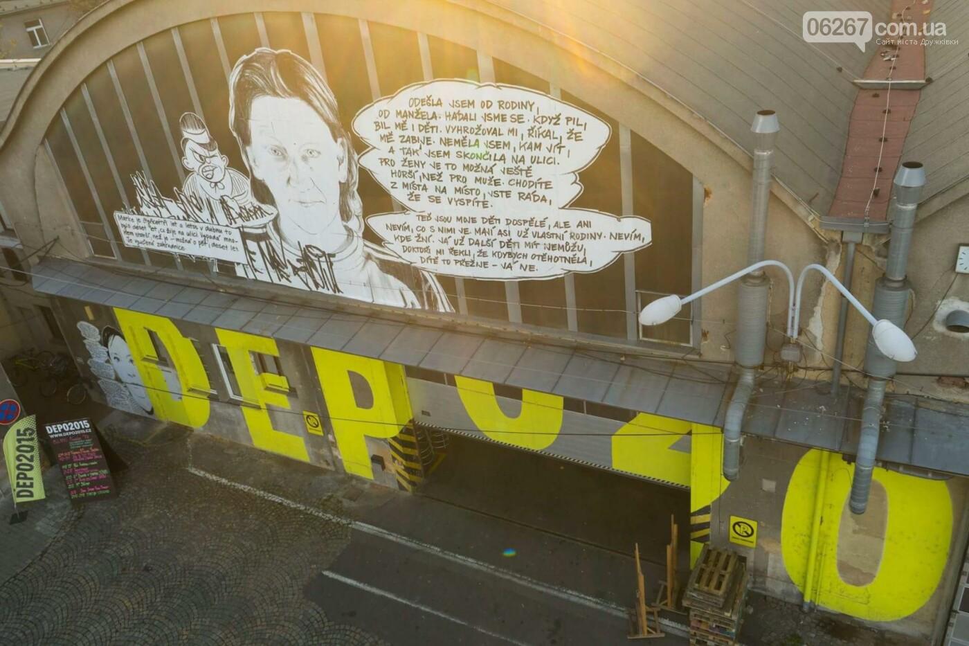Можно ли применить опыт чешских городов в Дружковке? (ФОТО, ВИДЕО), фото-2