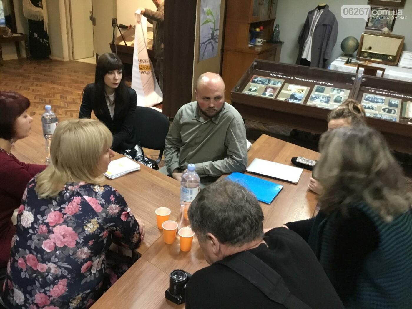 В Дружковском музее обсуждали проекты развития и вопросы сотрудничества с музеями Украины (ФОТО, ВИДЕО), фото-3