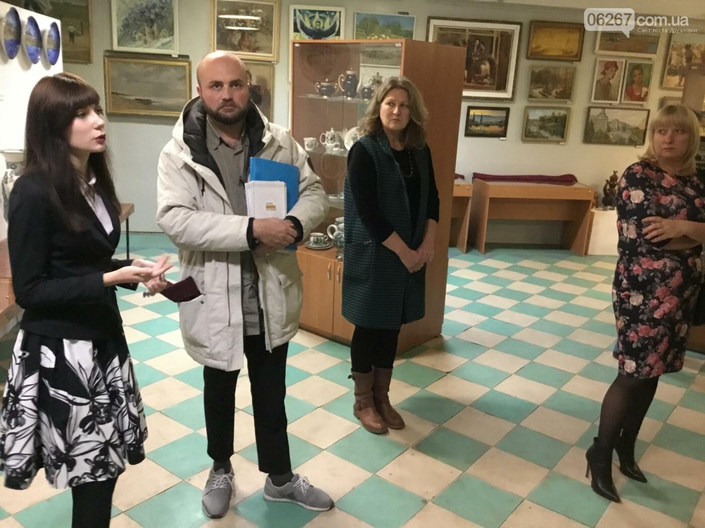 В Дружковском музее обсуждали проекты развития и вопросы сотрудничества с музеями Украины (ФОТО, ВИДЕО), фото-2