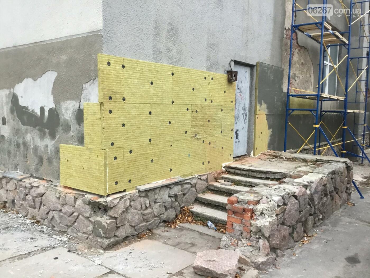 Фасад дружковского ЦДЮТ, где собираются открыть бассейн, утепляют базальтовой ватой, фото-1
