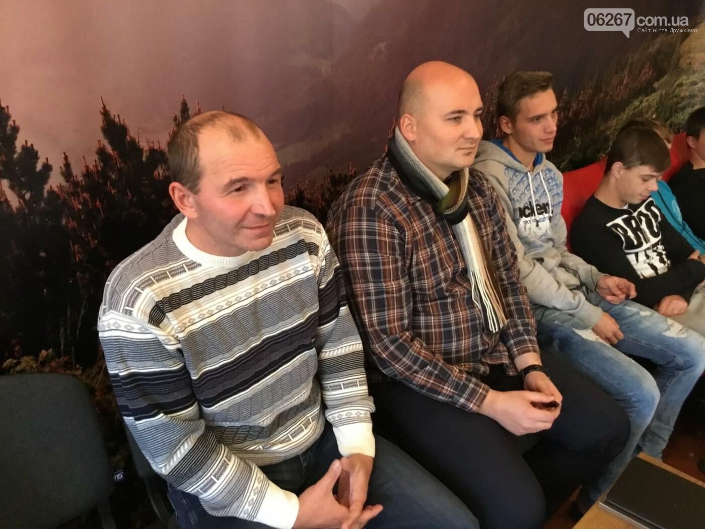 В Дружковке прошла встреча с детьми-сиротами Донецкого областного социального общежития, фото-4
