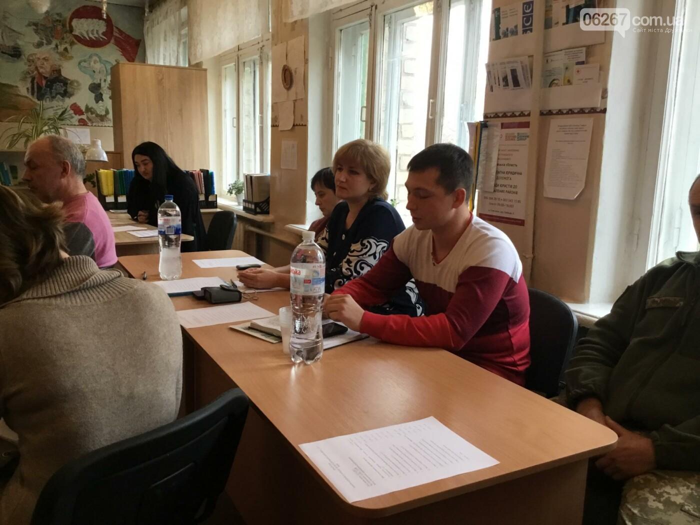 В Дружковке прошла встреча с детьми-сиротами Донецкого областного социального общежития, фото-2
