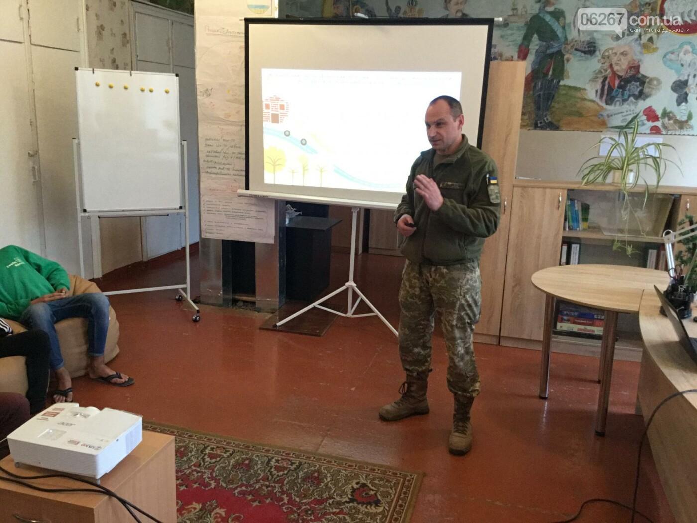 В Дружковке прошла встреча с детьми-сиротами Донецкого областного социального общежития, фото-3