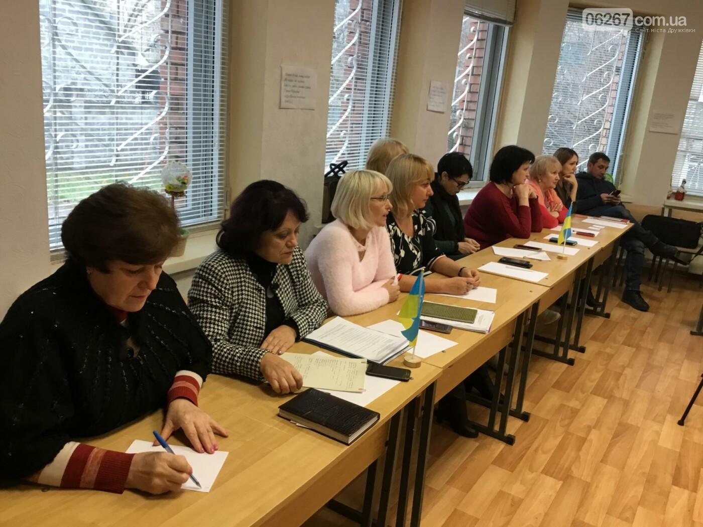 Голоса подсчитаны: Дружковскую школу №17 через десять дней может возглавить Жанна Василенко, фото-1